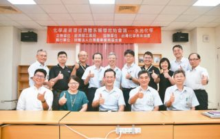 2021-TCIA-永光化學獲頒循環經濟成果獎